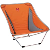 alite(エーライト) Mayfly Chair メイフライチェア (並行輸入品) ジュピターオレンジ JO)