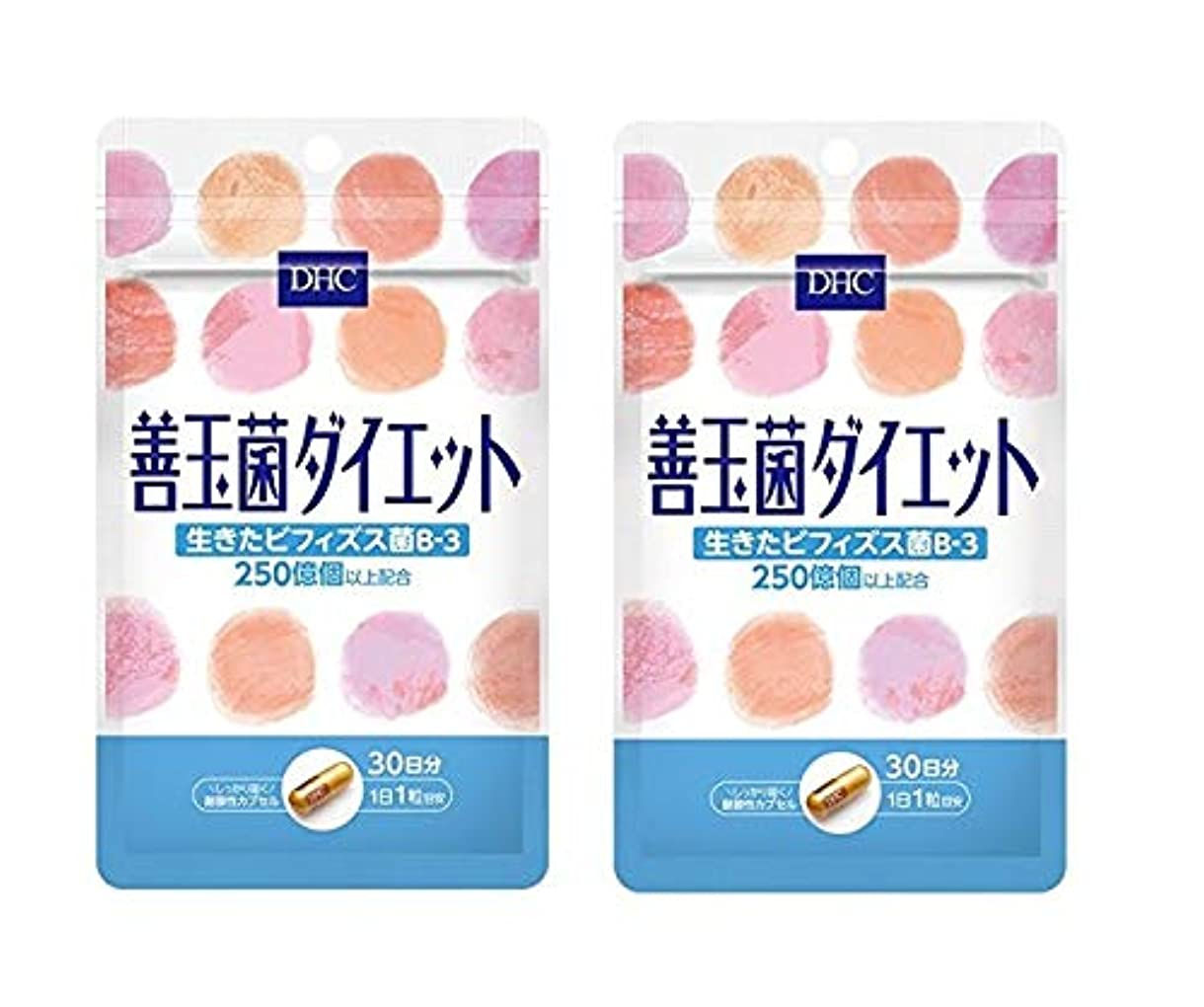 やさしく妖精グラフィック善玉菌ダイエット 30日分 2個セット