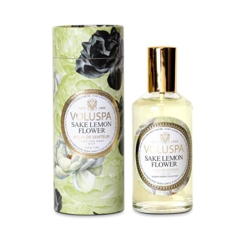 Voluspa ボルスパ メゾンジャルダン ホーム&ボディミスト サケレモンフラワー MAISON JARDIN Home&Body Mist SAKE LEMON FLOWER