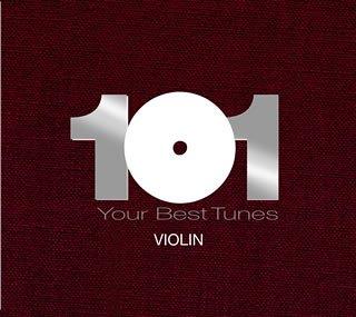 どこかで聴いたクラシック ヴァイオリン・ベスト101の詳細を見る