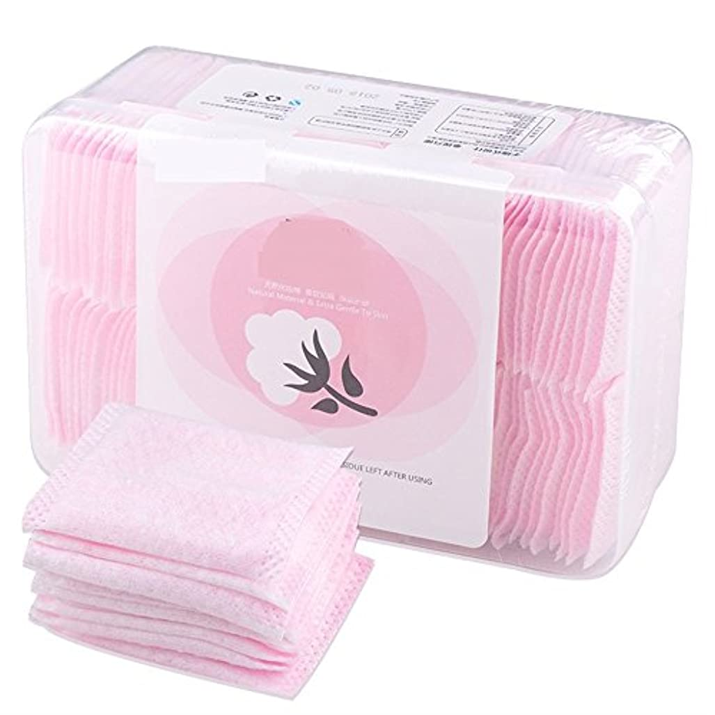 作ります九名声Aorunji 柔らかい 高品質のマルチレイヤーリントフリーコットンパッドアイケアリメイク化粧品コットン(Appr.120pcs)