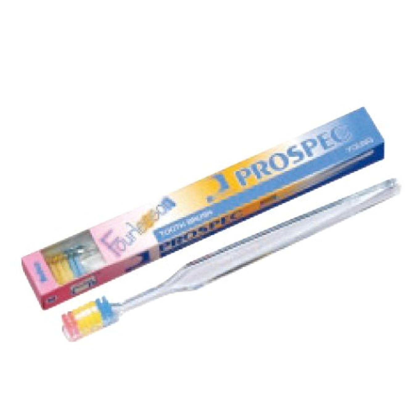 雑多な呼吸する電圧プロスペック 歯ブラシ ヤング1本 フォーレッスン 毛の硬さふつう