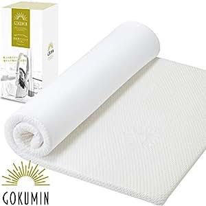 GOKUMIN(極眠) マットレス ベットマット 敷布団 厚さ4cm 【独自高反発であなたの睡眠を改善する抗菌防臭マットレス】 (シングル)