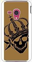 ohama SH-02F AQUOS PHONE EX ハードケース スカルクラウン-D ドクロ 王冠 クラウン 星 スマホ ケース スマートフォン カバー カスタム ジャケット docomo