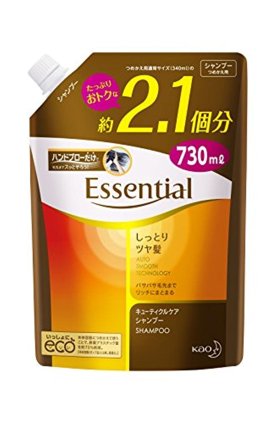 豊富な巧みな割る【大容量】エッセンシャル しっとりツヤ髪シャンプー つめかえ用 730ml(2.1個分)
