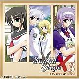 とらいあんぐるハート's Sound StageX3 ラジオドラマSP SIDE-B
