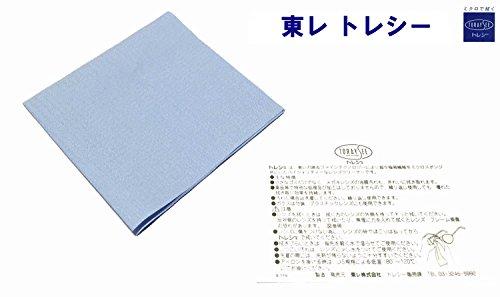 東レ トレシー 超極細繊維メガネ拭き 無地カラー 19×19cm (スカイブルー)