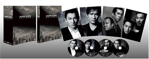 インファナル・アフェア トリロジーBOX [DVD]