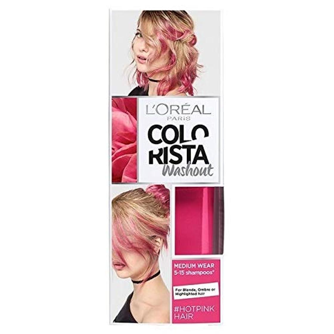 開いた広がり不可能な[Colorista] Coloristaウォッシュアウトホットピンクのネオン半永久染毛剤 - Colorista Washout Hot Pink Neon Semi-Permanent Hair Dye [並行輸入品]