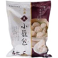 冷凍 生小籠包 30g×25個 飲茶
