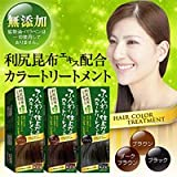 利尻カラートリートメント ブラウン3本セット ◆ヘアキャップ ◆手袋◆カラーリング専用くし(刷毛付き)