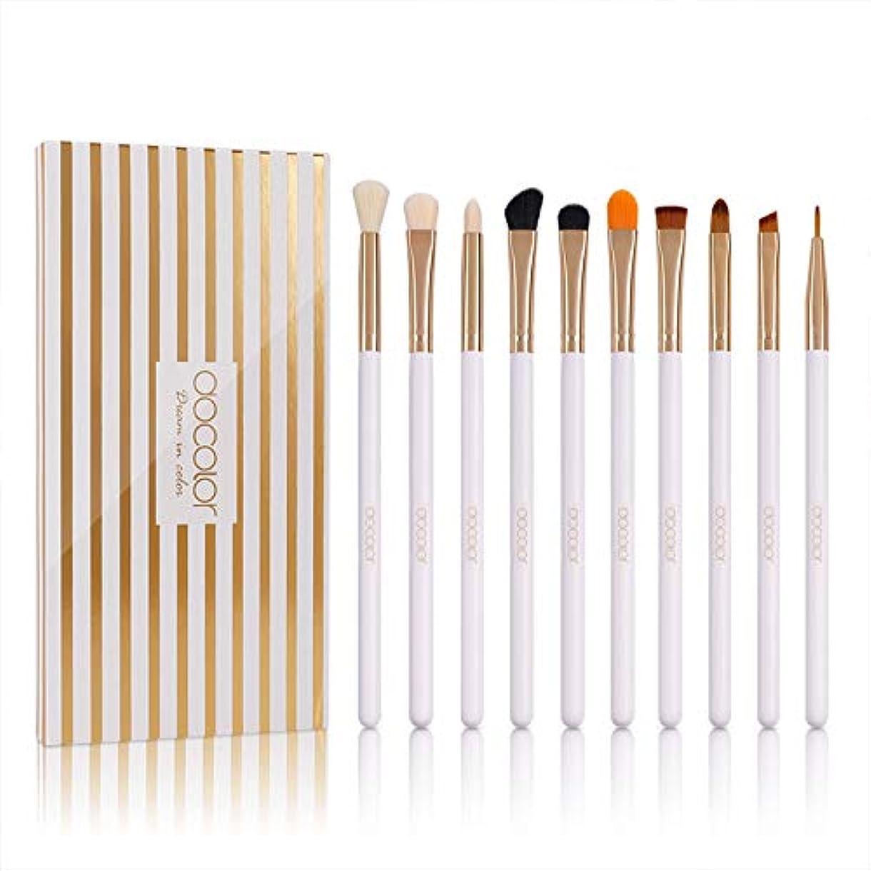 正当なデコレーションしわドゥカラー Docolor 化粧筆 アイシャドウブラシ 10本セット