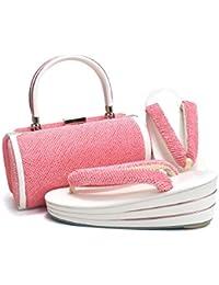 [ 京都きもの町 ] 振袖 草履バッグセット 絞り ピンク×白色 Lサイズ 三枚芯 フォーマル 和装