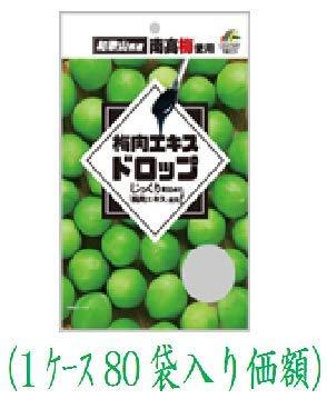梅肉エキスドロップ63g(1ケース80袋入り購入価額)ユニマットリケン