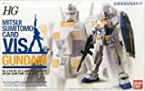 Mitsui Sumitomo VISA card Gundam membership benefits HG Gundam Ver.G30th (MITSUI SUMITOMO VISA CARD Ver.)
