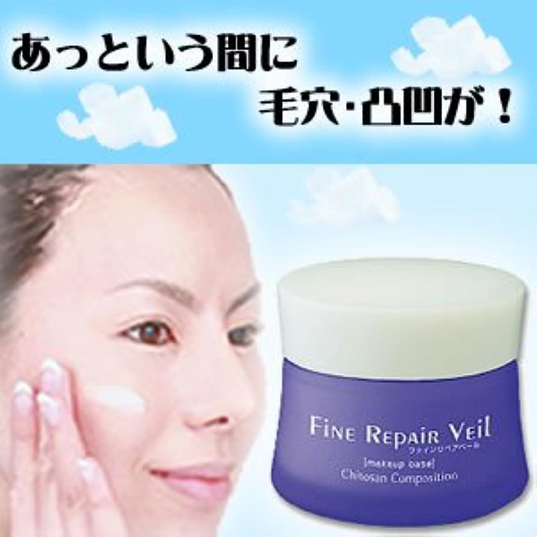 テンポ一致シンプトンFiNE REPAiR Veil(ファイン リペアベール)