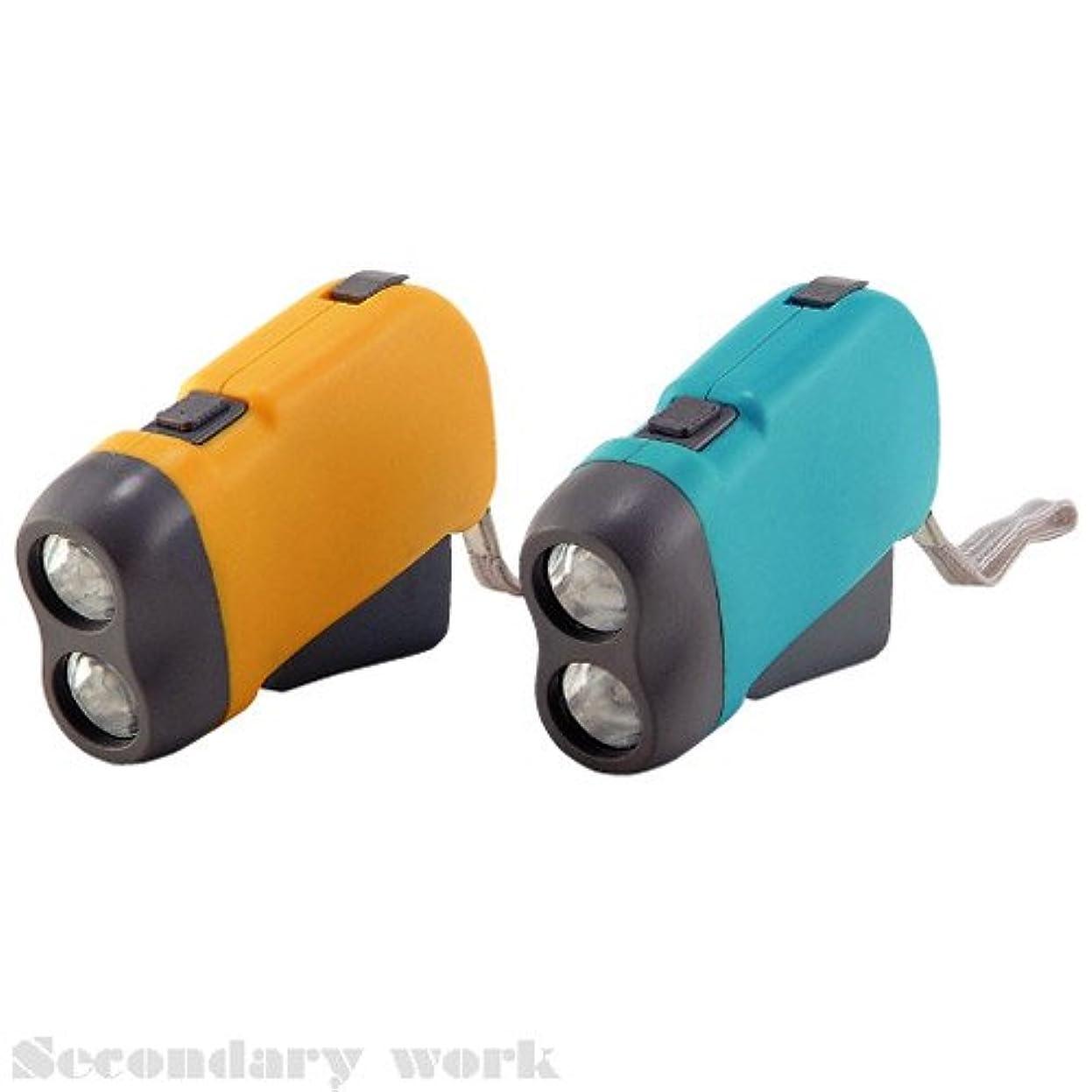 繊維独立した動機付けるダイナモライト【まとめ割:販促ダイレクトデリバリー】25個<片手で発電ハンドルを繰り返しにぎると発電できるライトです。>2色取り混ぜ(色柄指定不可)