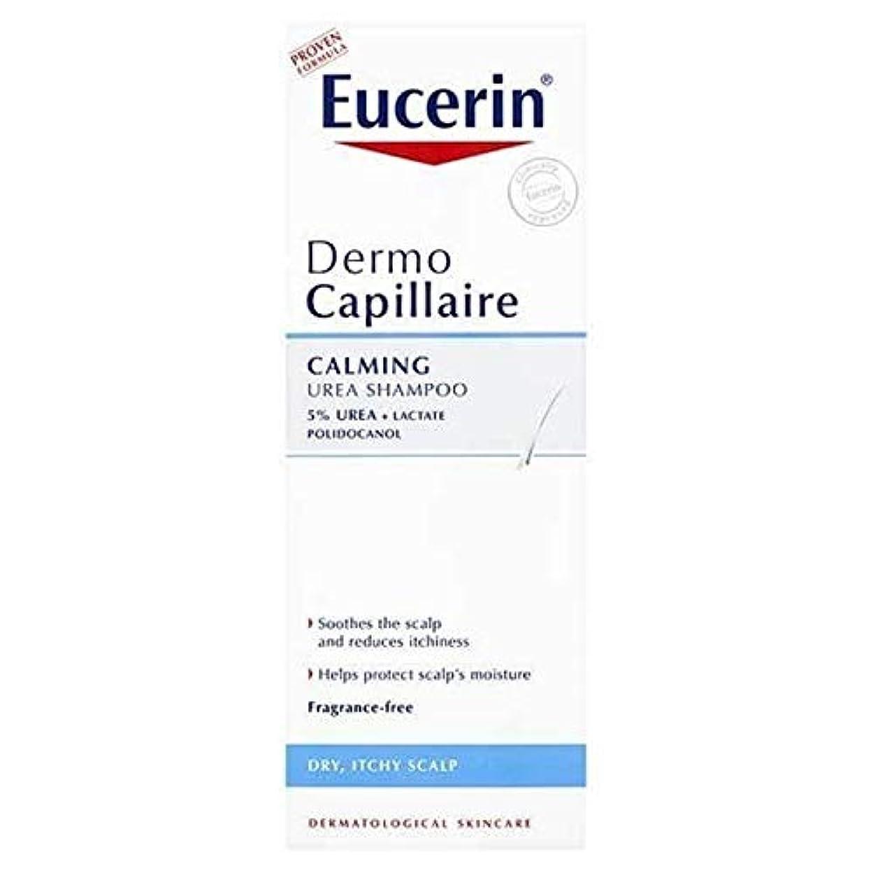 床極めて調停する[Eucerin ] ユーセリン乾燥かゆみ頭皮シャンプー250Ml - Eucerin Dry Itchy Scalp Shampoo 250ml [並行輸入品]