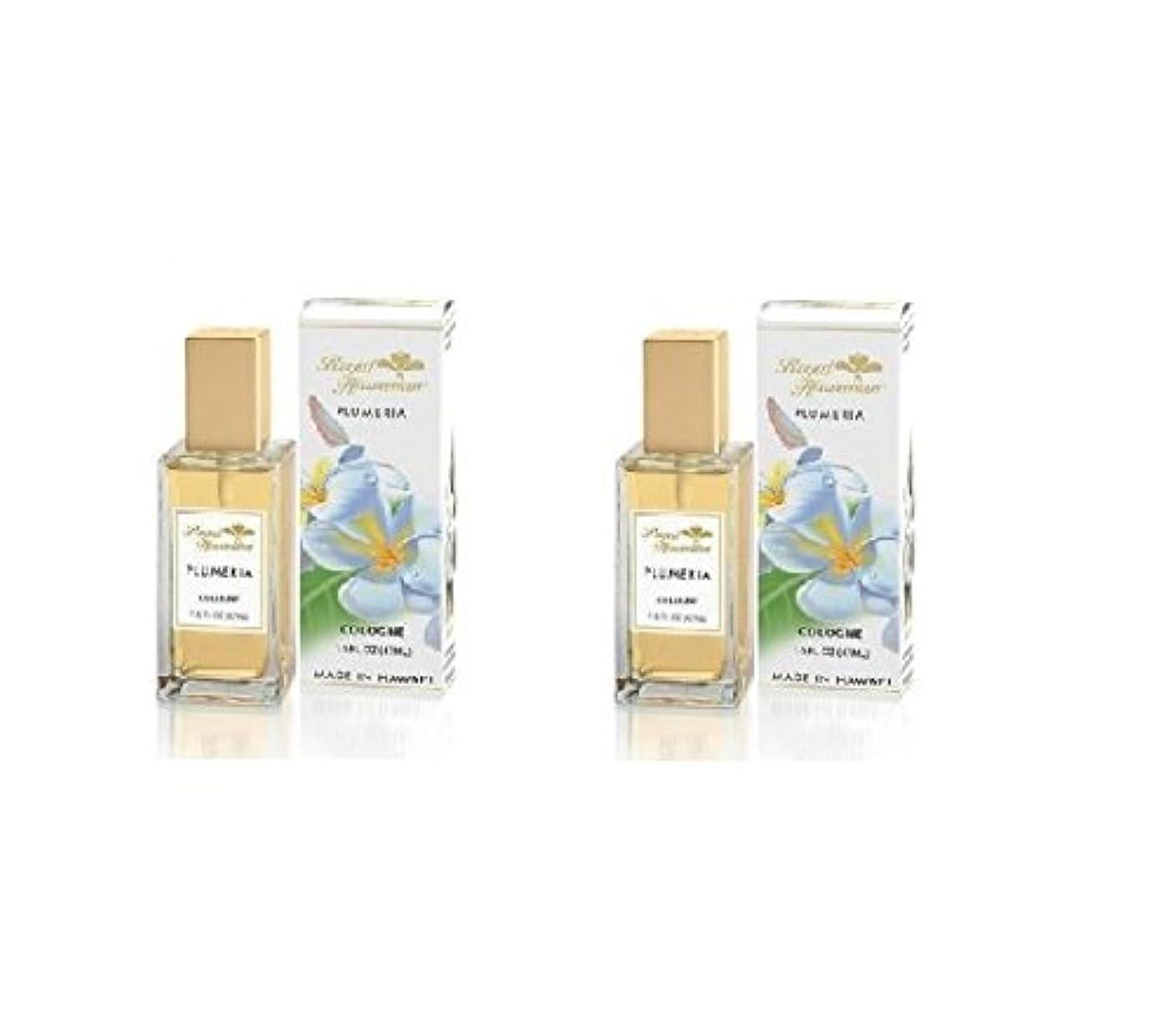 誕生日支援モノグラフ〈海外直送品〉ロイヤルハワイアン プルメリア香水(コロン)2本 ギフトラップ