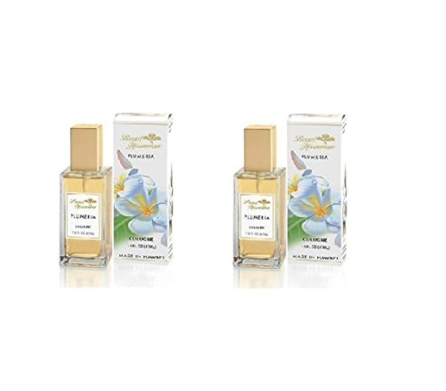 磁器信じられないラボ〈海外直送品〉ロイヤルハワイアン プルメリア香水(コロン)2本 ギフトラップ