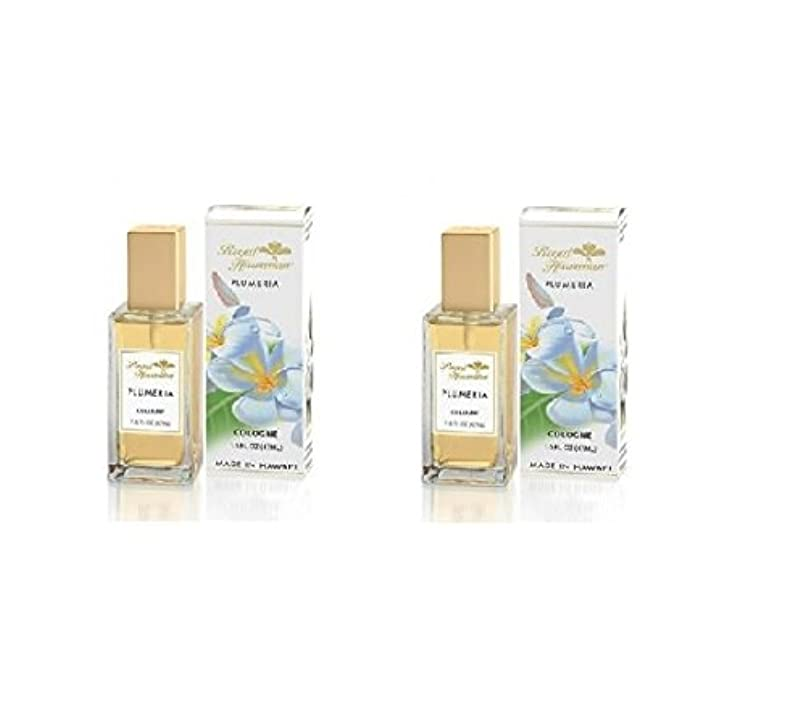 アコー人形ヘビー〈海外直送品〉ロイヤルハワイアン プルメリア香水(コロン)2本 ギフトラップ