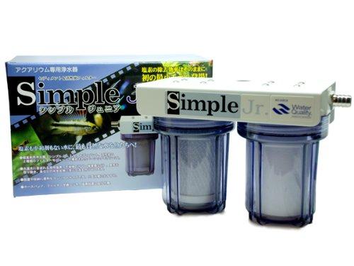 ハートトレード 浄水器 SimpleJr.(シンプルジュニア...