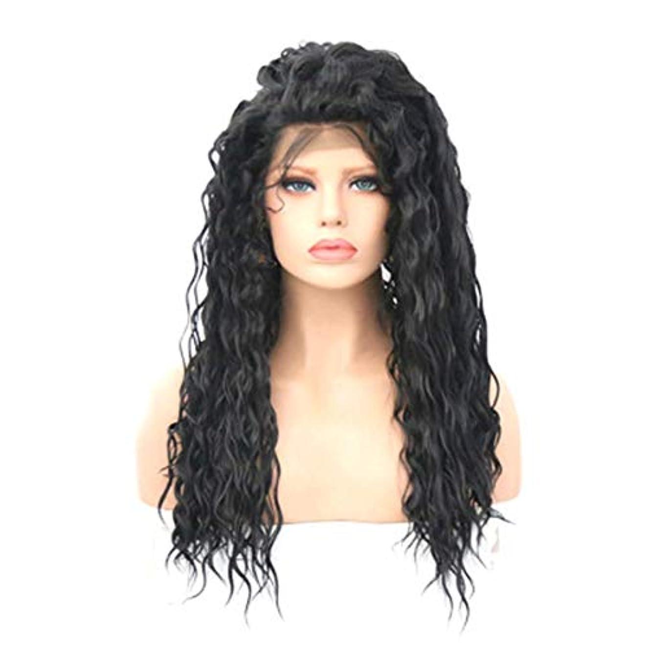 候補者前投薬東ティモールヘアピース ヨーロッパおよびアメリカの女性の長い巻き毛の手仕事のレースの化学繊維の毛のかつらの帽子