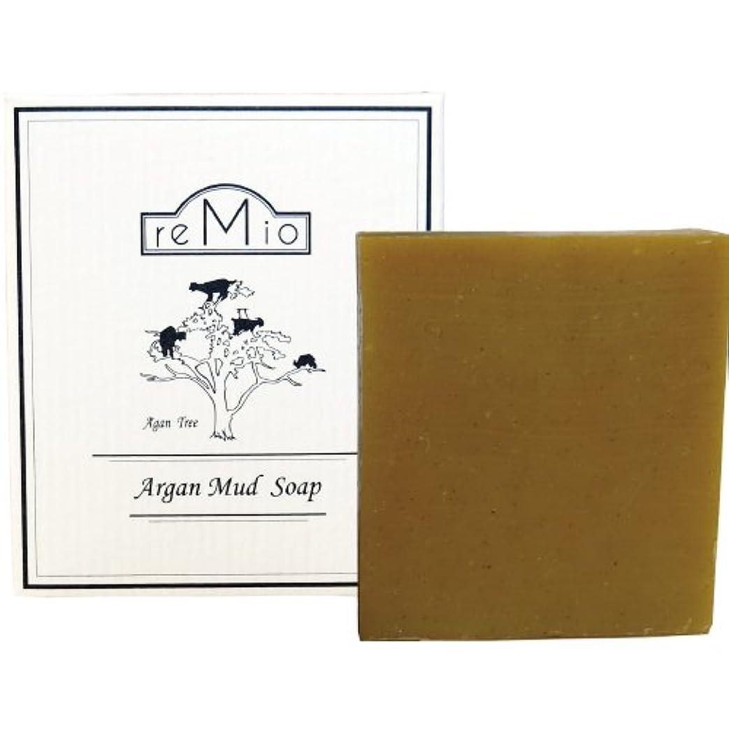 密接に減衰オーケストラレミオ(REMIO) アルガンクレイ石鹸