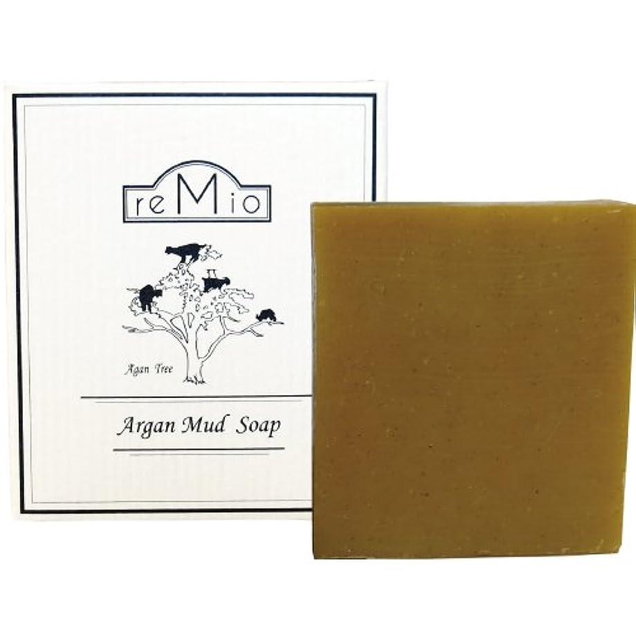梨牧草地適応するレミオ(REMIO) アルガンクレイ石鹸