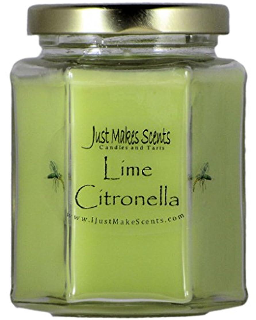 磁石しなければならないぬれたシトロネラ(虫除け)香りつきBlended Soy Candle屋内使用だけでMakes Scents CS-663H-A4VP