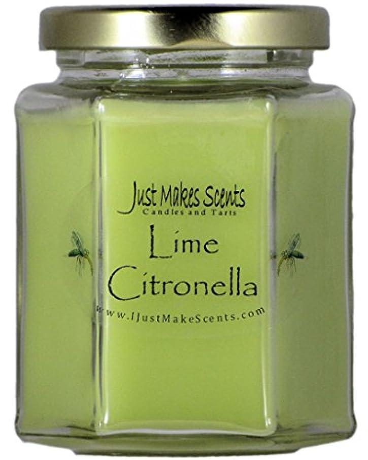 ベジタリアン忘れっぽい避難するシトロネラ(虫除け)香りつきBlended Soy Candle屋内使用だけでMakes Scents CS-663H-A4VP