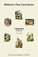 BiblioArt Post Card Series J.テニエル 『不思議の国のアリス』(2) 6枚セット(解説付き)
