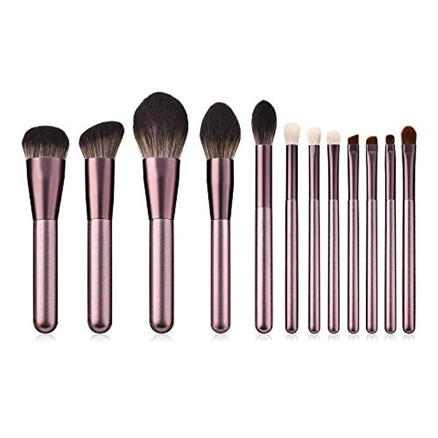 めんどりレンダー豊富Makeup brushes 12メイクアップブラシファンデーションブラシパウダーピンクブラッシュブラシアイシャドウブラシハイトグロスシルエットブラシセットブラシピンク suits (Color : Purple Grape)