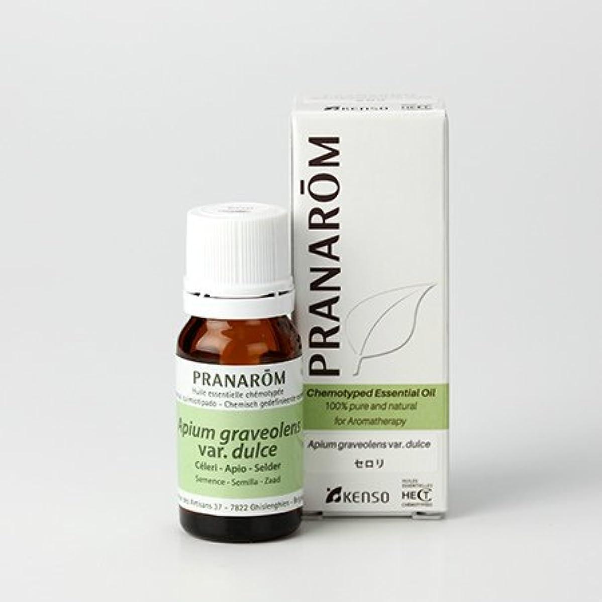 エンジニアほめる成熟プラナロム セロリ 10ml (PRANAROM ケモタイプ精油)