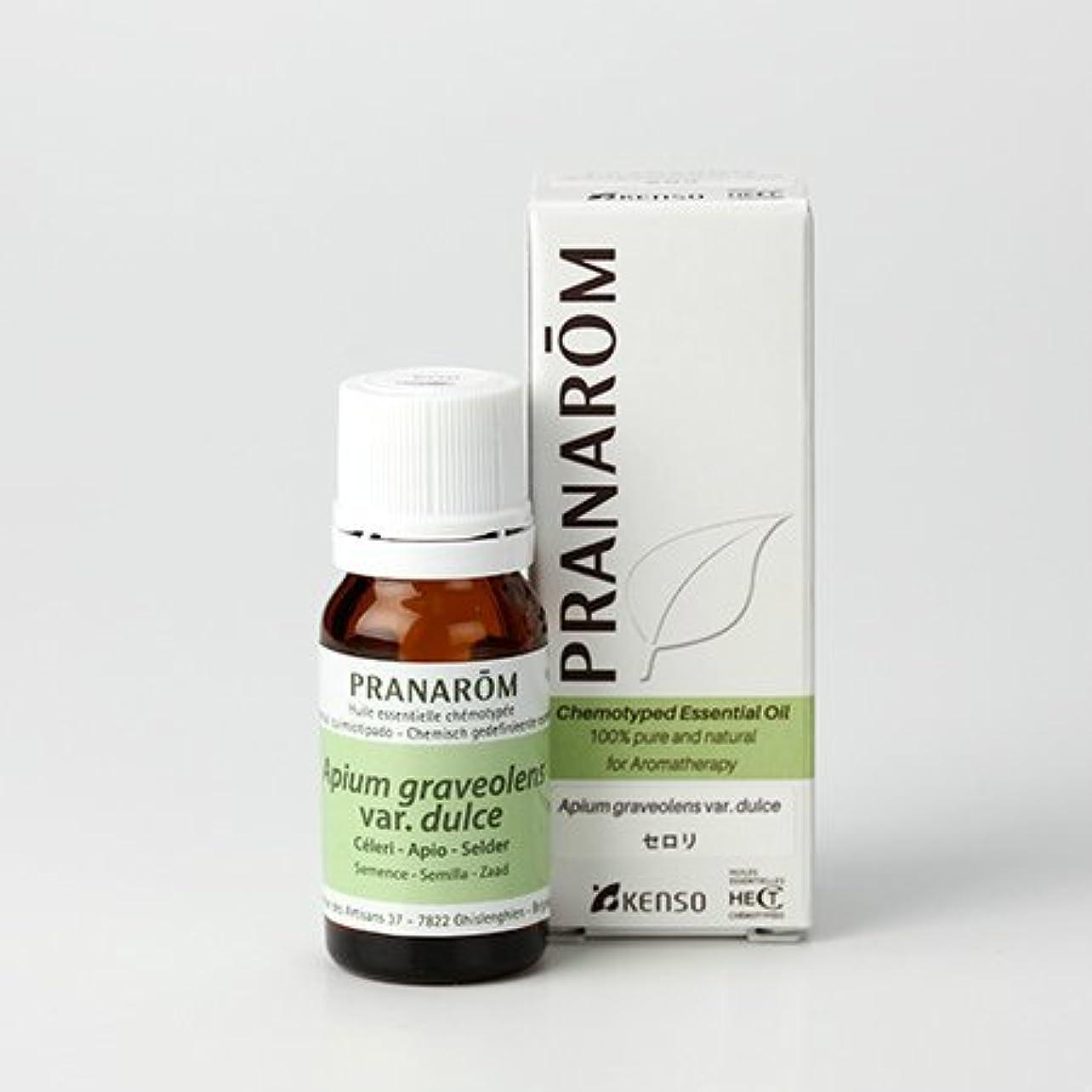 チャーミングラフ睡眠人質プラナロム セロリ 10ml (PRANAROM ケモタイプ精油)