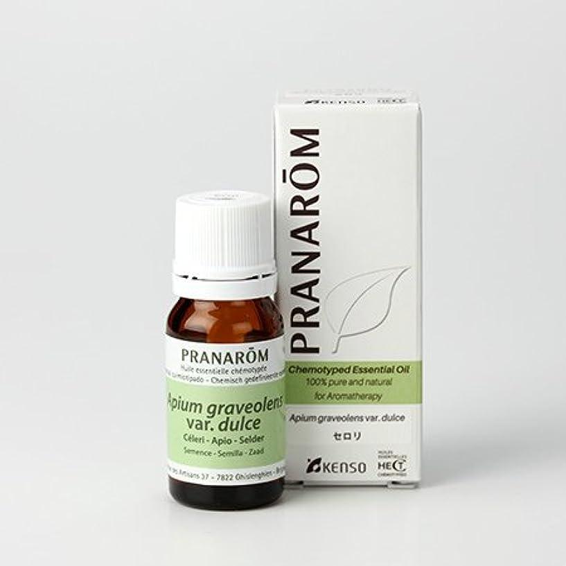 良さ複数終わりプラナロム セロリ 10ml (PRANAROM ケモタイプ精油)
