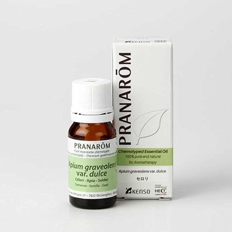 性能匿名傾向プラナロム セロリ 10ml (PRANAROM ケモタイプ精油)