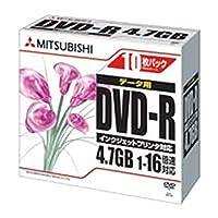== 業務用5セット == 三菱化学/DVD-R / - 4.7GB - / DHR47JPP10 / 10枚