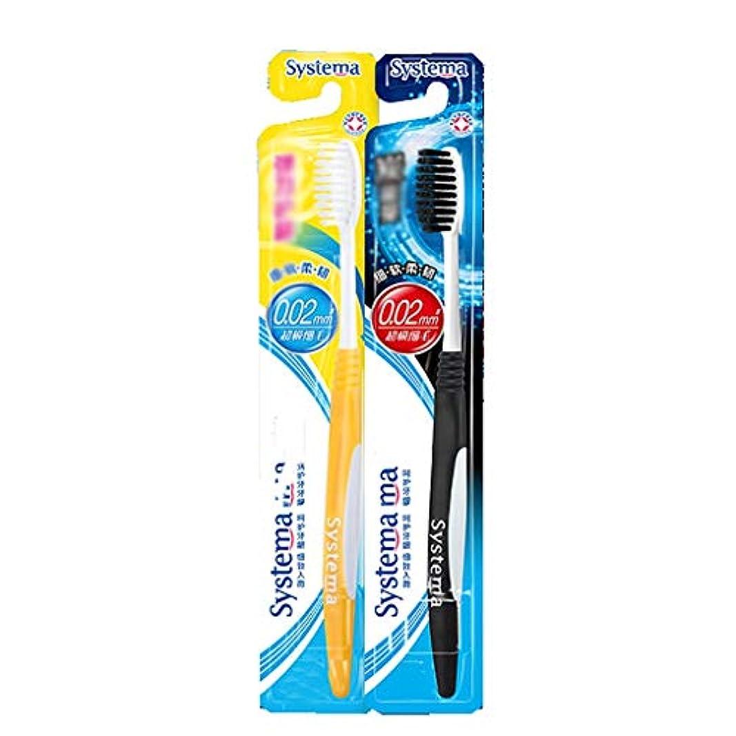 甘くするヤングオーバーコート合理化されたグリップ歯ブラシ、大人の家族10パック、ランダムな色