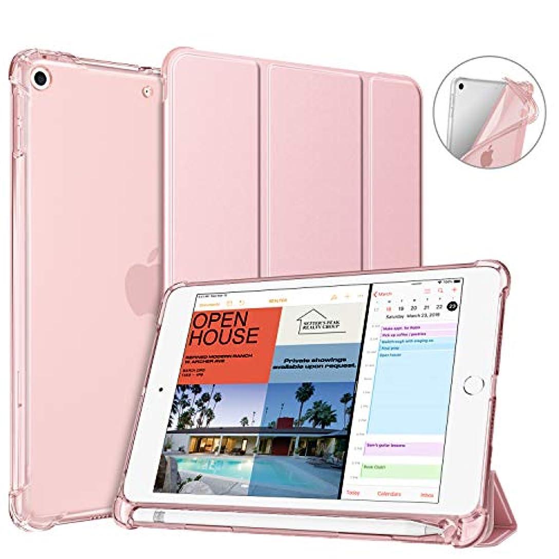 先史時代の本質的ではないオーブンFintie for iPad Mini 5 2019 ケース クリア 半透明 ソフトTPU バックカバー Apple Pencil 収納可能 ペンホルダー付き 衝撃吸収 軽量 超薄 三つ折 スタンド オートスリープ機能付き Apple iPad Mini 第5世代 7.9 インチ 2019 専用 保護カバー (モデル番号A2133、A2124、A2126、A2125) (ローズゴールド)