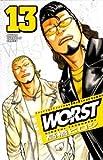 WORST(ワースト) 13 (少年チャンピオン・コミックス)
