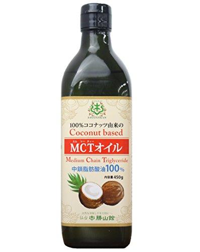 仙台勝山館 MCTオイル 450g <ココナッツベース100%>