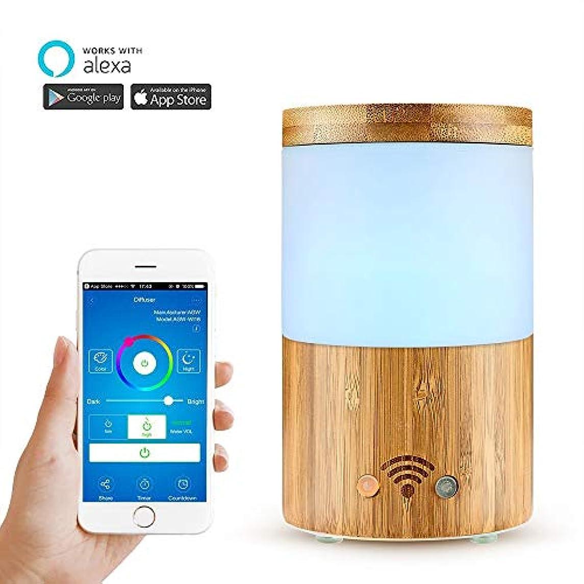 カリキュラム見える乳白Wifiワイヤレスアロマエッセンシャルオイルディフューザー、電話アプリ、音声コントロール-スケジュールの作成-160mlディフューザーと加湿器-LEDとタイマーの設定