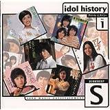 20世紀BEST / アイドル・ヒストリー Vol.1