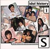 20世紀BEST   アイドル・ヒストリー Vol.1