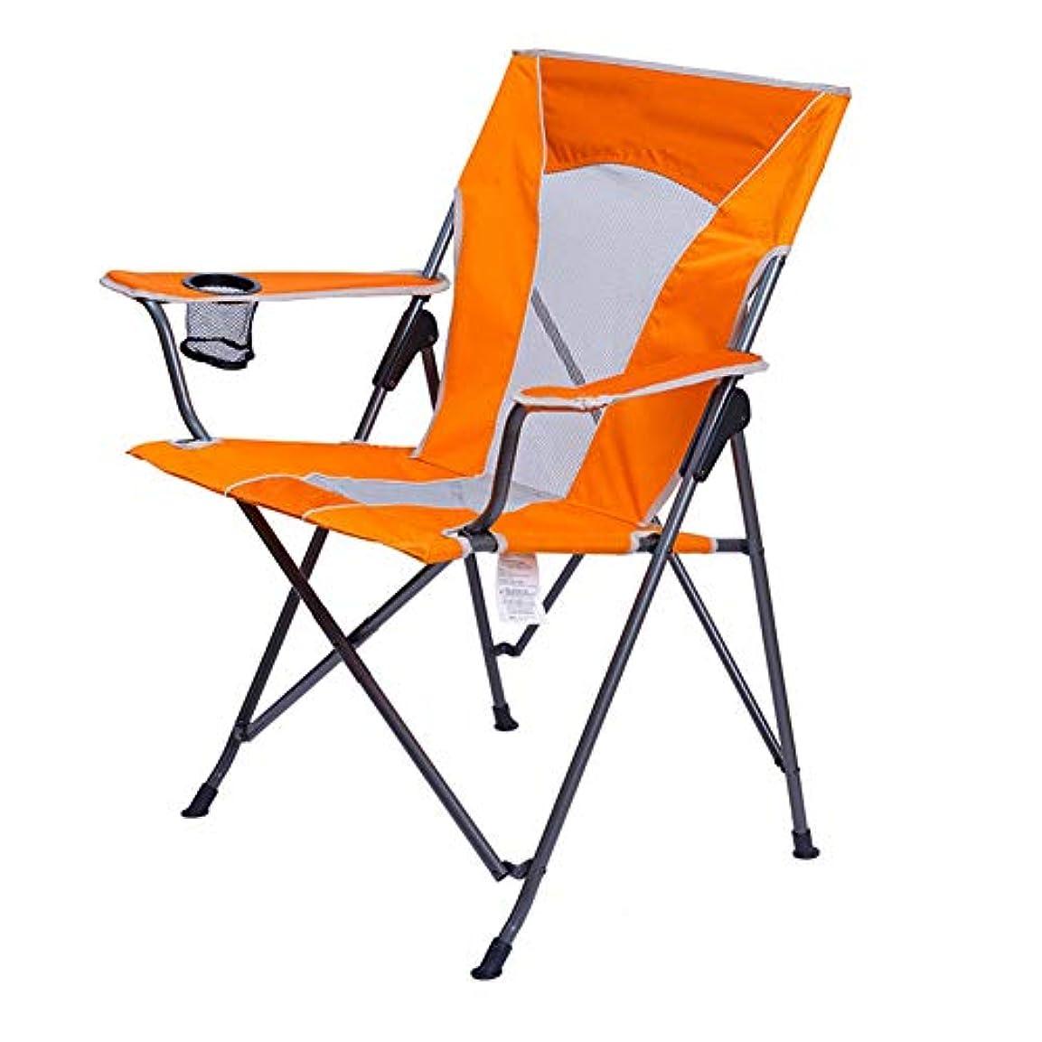 差し引く砂医薬ポータブル アウトドアチェア 折りたたみ キャンプ椅, ヘビーデューティ コンパクト キャンプ用品 椅子, カップ ホルダーを持つ メッシュ シートで