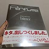 未開封 Perfume Fan service bitter 初回生産限定盤 写真集付き 2007年