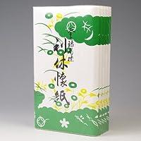 【茶道具 懐紙/かいし】利休懐紙 無地 男性用 5帖入り