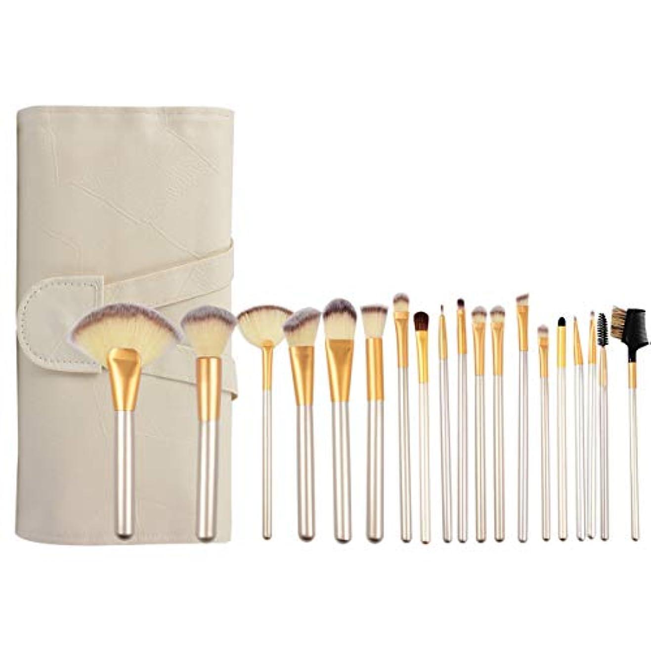 収穫明確なサリーKaarii メイクブラシ 18本 人気 メイクブラシセット 専門化粧筆 化粧ポーチ フェイスブラシ 柔らかい 高級繊維毛 専用ポーチ付き コスメブラシ (18本 メークブラシ)