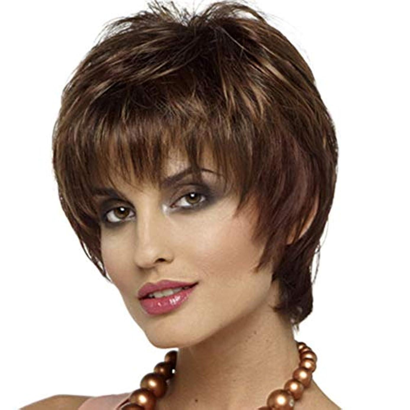 閲覧する最初丁寧女性用茶色ショートショートヘアウィッグナチュラルヘアウィッグフリンジ人工毛フルウィッグ女性用ハロウィンコスプレパーティーウィッグ
